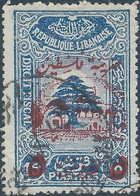 LEBANON-LIBAN,Palestine 1948,Droit Revenue Stamp-overprint Palestine,5p On 25p,used - Yvert:N°4 Value €10,00 - Lebanon