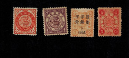 CHINA EMPIRE  4 Mint Stamps - Unused Stamps