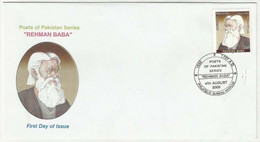 PAKISTAN MNH FDC FIRST DAY COVER 2005 PAKISTAN POETS OF PAKISTAN SERIES REHMAN BABA - Pakistan