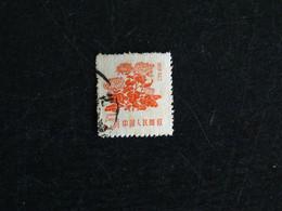 CHINE CHINA 1207 OBLITERE - CHRYSANTHEME FLORE FLEUR FLOWER BLUME - Gebraucht