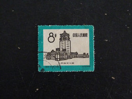 CHINE CHINA 1252 OBLITERE - PALAIS DE LA CULTURE A PEKIN - Gebraucht