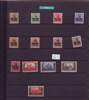 04 MAR MAROC BUREAUX ALLEMANDS 45/57* Cote 2005 65 € - Deutsche Post In Marokko
