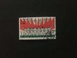 CHINA  STAMP, CINA, CHINE,  LIST 916 - Gebraucht