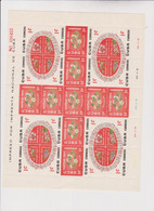 CUBA CHRISTMAS 1960 Flora Sheet Set MNH - Unused Stamps