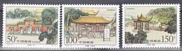 China 1998-23, Postfris MNH, Yandi's Mausoleum - Ungebraucht
