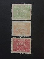 CHINA  STAMP SET, CINA, CHINE,  LIST 921 - Nordostchina 1946-48