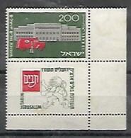 Centenaire Du Courrier Postal De Jerusalem - Unused Stamps (with Tabs)