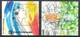 FRANCE BLOCS SOUVENIR YVERT & TELLIER CYRIL DE LA PATELLIERE N° 7 Et JAMES PRUNIER N° 5 ** . - Souvenir Blocks