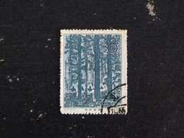 CHINE CHINA YT 1172 OBLITERE - PROTECTION DES FORETS - Gebraucht