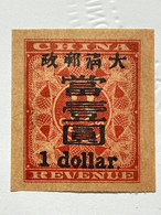 Stamps China RED REVENUE UNUSED / Timbres Chine  FREE SHIPPING - Sonstige