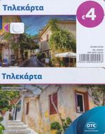GREECE - Plaka, Tirage 50000, 03/20, Dummy Telecard(no Chip, No CN) - Landscapes