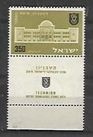 30 ème Anniversaire Dr L'institut De Technologie D'HAIFA - Unused Stamps (with Tabs)