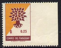 Paraguay 1961 World Refugee Year 25c  Marginal Imperf Between Stamp And Margin, Minor Wrinkles, SG 972var - Paraguay