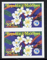 Maldive Islands 1984 'Ausipex' Stamp Exhibition Orchids 5Fr Imperf Pair - Maldiven (1965-...)