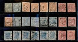Lotti&Collezioni - Regno - 1863/1867 - Piroscafi Postali Italiani - 34 Valori De La Rue/Torino Usati - Interessante Insi - Non Classés