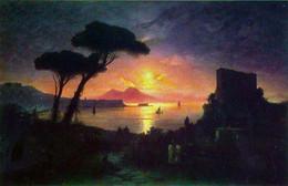 Libye Libya 1958 Déclaration Des Droits De L'ONU * * - Libya