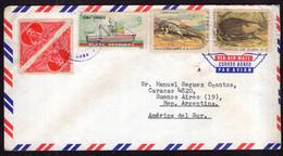 Cuba - 1963 - Lettre - FDC - Envoyé En Argentina - Covers & Documents