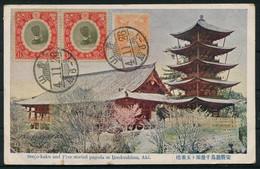 1916 Japan Itsukushima Pagoda, Aki Postcard - Lisbon Portugal - Lettres & Documents