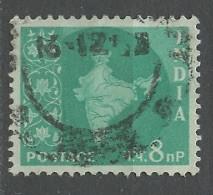Inde - India - Indien 1958-63 Y&T N°99 - Michel N°291 (o) - 8n Carte De L'Inde - Oblitérés