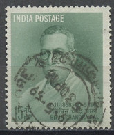 Inde - India - Indien 1958 Y&T N°95 - Michel N°300 (o) - 15n Bipin Chandra Pal - Oblitérés