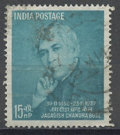 Inde - India - Indien 1958 Y&T N°107 - Michel N°302 (o) - 107 Jagadish Chandra Bose - Oblitérés