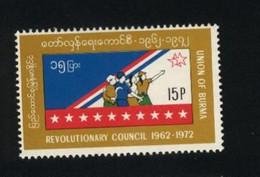 BURMA/MYANMAR STAMP 1972 ISSUED REVOLUTION COUNCIL ,MNH - Myanmar (Birmanie 1948-...)