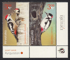 Croatia 2021 Birds Woodpecker Dendrocopos Leucopterus Dendrocoptes Medius Joint Issue With Kyrgyzstan, Set In Pair MNH - Emissions Communes