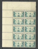 FRANCE 1943 Michel 743 As 10-block With Order Number MNH - Ungebraucht
