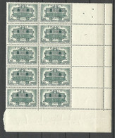 FRANCE 1944 Michel 622 As 10-block With Empty Fields MNH Bahnpostwagen - Unused Stamps