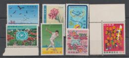 RYU-KYU  1962   **   MNH   YVERT   1963  AL 1970  BUEN  LOTE  X7 - Autres - Asie