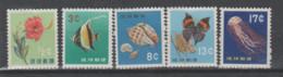 RYU-KYU    **   MNH  1960  YVERT  64\ 68  BUEN  -LAFROR  TIENE  CHARNELA  - 2 ESCANES-VALOR  21 € - Autres - Asie