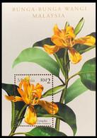(034) Malaysia / Malaisie  Flowers Sheet / Bf / Bloc Fleurs / Blumen / Bloemen / Flora  ** / Mnh  Michel BL 51 C - Malaysia (1964-...)