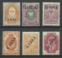 RUSSLAND RUSSIA 1900/12 Levant Levante - 6 Stamps * - Levant