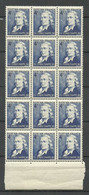 FRANCE 1944 Michel 630 As 15-block MNH Claude Chappe - Unused Stamps