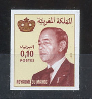 1981, Marokko, 978 U, ** - Marokko (1956-...)