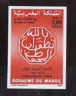 1987, Marokko, 1107 U, ** - Marokko (1956-...)