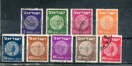 Israël 1951-52 Yt 37-41 41B-42A Centres Variés - Gebraucht (ohne Tabs)