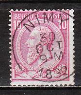 46  Oblitération Centrale NIMY - LOOK!!!! - 1884-1891 Leopold II