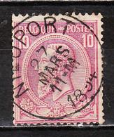 46  Oblitération Centrale NIEUPORT - LOOK!!!! - 1884-1891 Leopold II