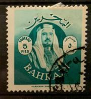 BAHRAIN - (0)  - 1966 - # 149 - Bahrein (1965-...)