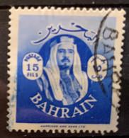 BAHRAIN - (0)  - 1966 - # 151 - Bahrein (1965-...)