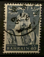 BAHRAIN - (0)  - 1964 - # 141 - Bahrein (1965-...)