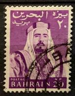 BAHRAIN - (0)  - 1964 - # 139 - Bahrein (1965-...)
