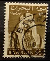 BAHRAIN - (0)  - 1964 - # 140 - Bahrein (1965-...)
