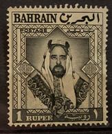 BAHRAIN - (0)  - 1960 - # 128 - Bahrein (1965-...)