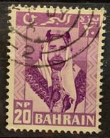BAHRAIN - (0)  - 1960-1961 - # 123 - Bahrein (1965-...)