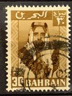 BAHRAIN - (0)  - 1960-1961 - # 124 - Bahrein (1965-...)