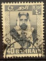 BAHRAIN - (0)  - 1960-1961 - # 125 - Bahrein (1965-...)