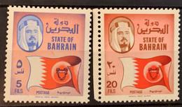 BAHRAIN - MNH**  - 1976-1980 - # 225, 228 - Bahrein (1965-...)