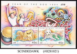 CHRISTMAS ISLANDS - 1994 YEAR OF THE DOG - MIN. SHEET MINT NH - Christmas Island